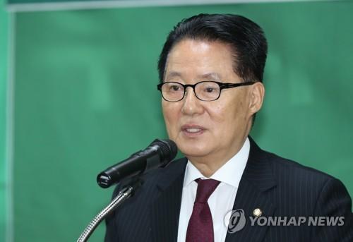 국민의당 박지원 전 대표