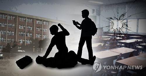 학교폭력(PG) [제작 나누리]
