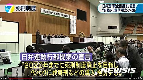 https://t1.daumcdn.net/news/201712/19/newsis/20171219141947954ikak.jpg