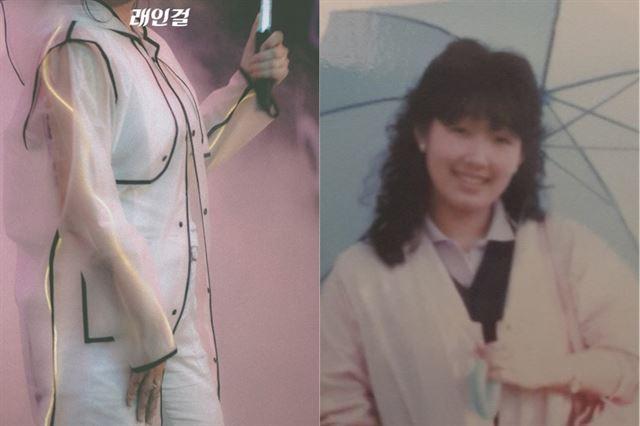 예지는 '래인걸' 뮤직비디오 속 의상들을 그의 어머니가 젊은 시절 한국에서 찍은 사진(오른쪽)을 보고 영감을 얻어 만들었다. 예지 공식 페이스북 캡쳐.