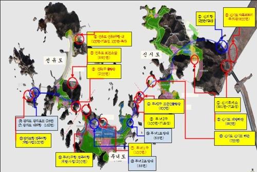 고군산군도 주차·편의시설 위치도 [군산시 제공=연합뉴스]