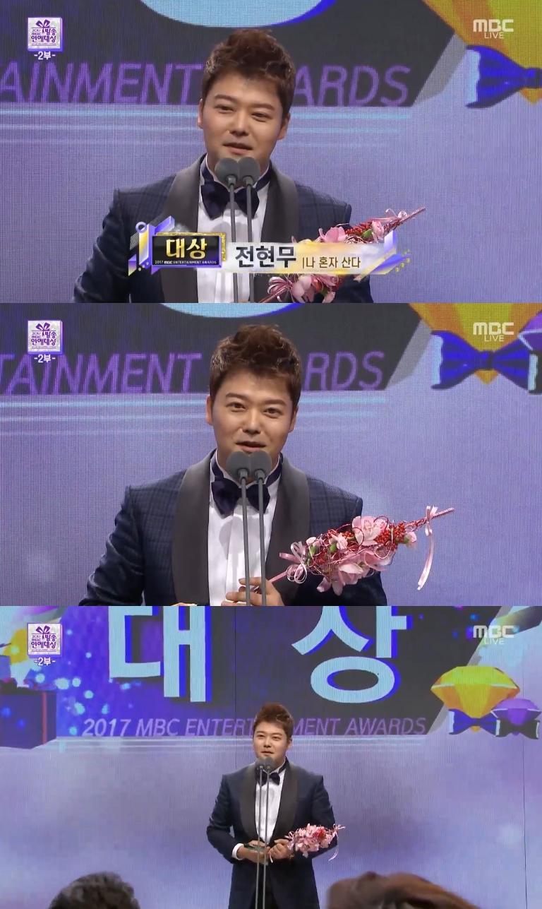 [MBC연예대상①]욕받이→첫 대상, KBS 미우새 전현무의 기특한 반란