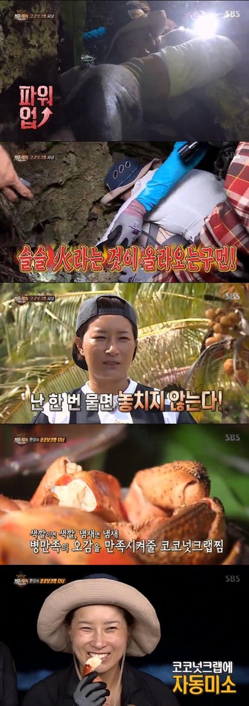 [전일야화] '정글의법칙' 박세리, 코코넛크랩 사냥에 먹방까지 '소원성취'