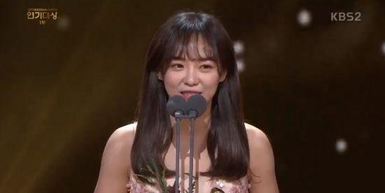 김세정 / 사진=KBS2 방송화면 캡처