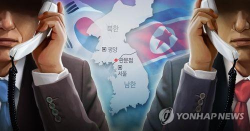 남북 판문점 연락채널 개통 (PG) [제작 조혜인] 일러스트, 합성사진