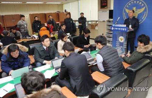 발로 밟히고 매 맞아 숨진 고준희양..경찰, 유기 사건 마무리 #연합뉴스