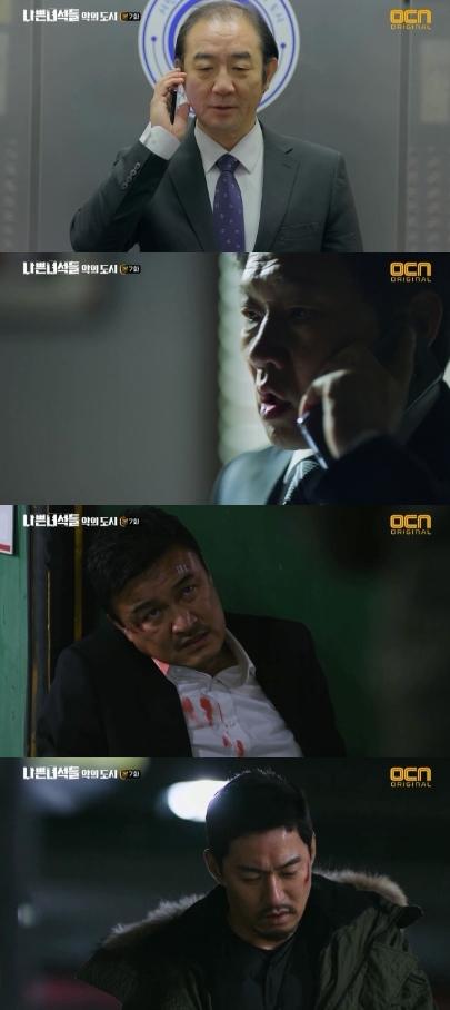 """""""같이 죽자""""..'나쁜녀석들2' 김홍파, 박중훈 손잡고 청문회장으로 [종합]"""