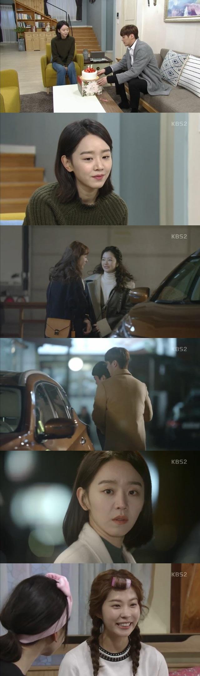 [결정적장면]'황금빛내인생' 이태환♥서은수 데이트, 신혜선 작전 '반전'