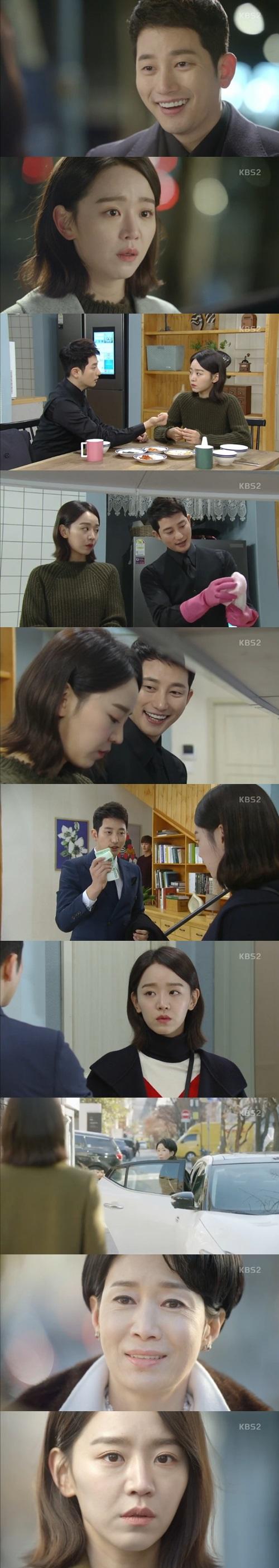 [어제TV]'황금빛내인생' 박시후♥신혜선, 나영희 눈치채나