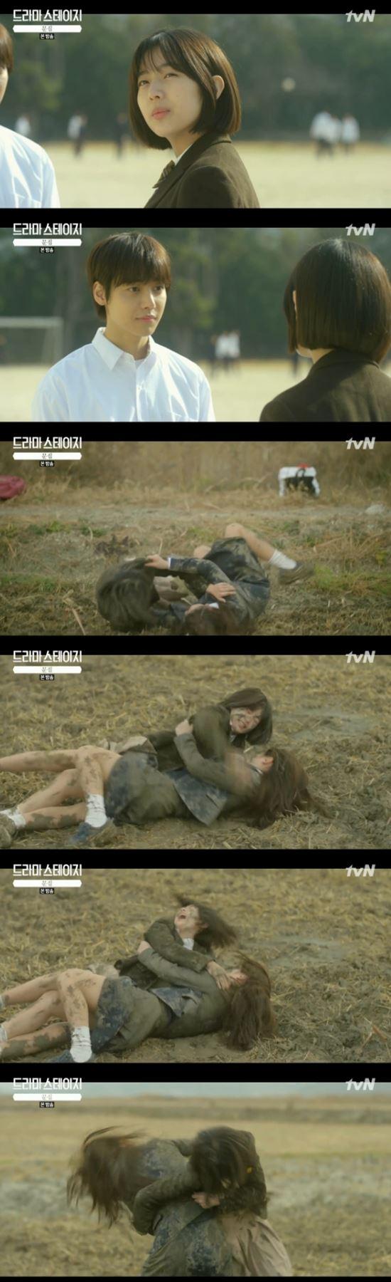 '문집' 신은수, 밭에서 구르며 싸웠다..무시무시한 서울소녀