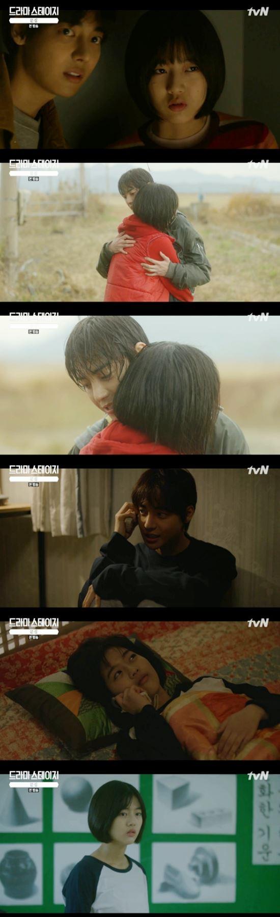 [종합] '문집' 신은수·정제원의 아프고 풋풋한 첫사랑, 열일곱
