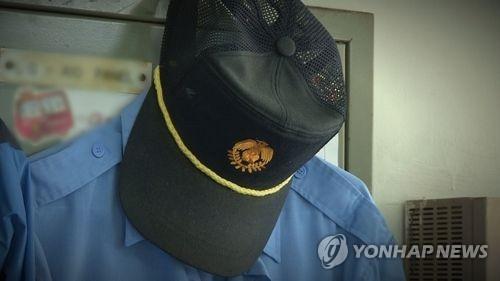 벽에 걸린 경비원 모자와 근무복. [연합뉴스TV 제공]