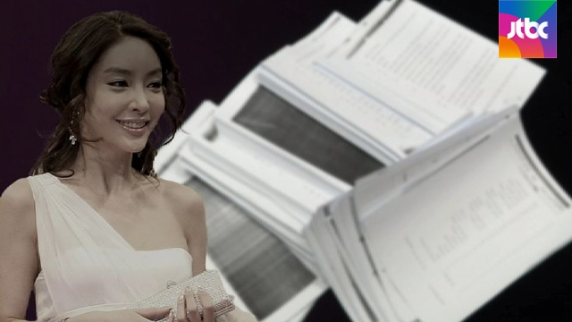 [단독] '눈에 멍들고..' 장자연 수사기록 속 '폭행' 정황 #JTBC