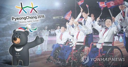 北, 평창 패럴림픽 참가 준비 동향 (PG) [연합뉴스 자료사진]