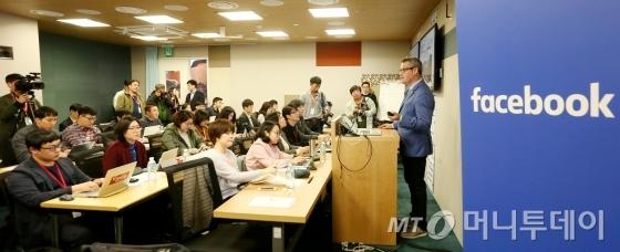 #게임 ♥ 마틴 페이스북 부사장, 한국 조세 문제 입장 밝힐까