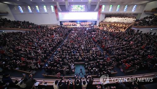 사랑의교회 서초 새 예배당