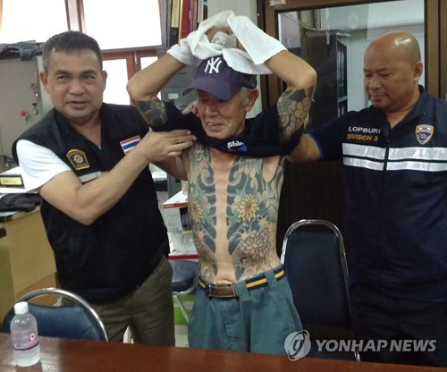 태국서 검거된 전 야쿠자 보스[AFP=연합뉴스]