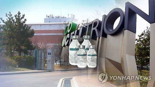 셀트리온(CG)  [연합뉴스TV 제공]