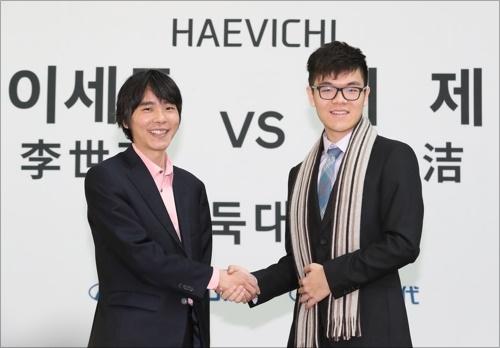 이세돌-커제 ⓒ 연합뉴스