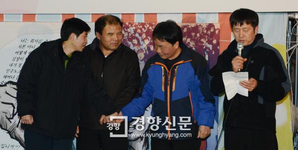 2013년 1월 31일, 특별사면으로 석방된 용산참사 철거민들(왼쪽부터 이충연, 김주환 천주석, 김성환씨)이 서울 정동 대한문 앞에서 열린 환영문화제에 참석해 서로의 손을 붙잡고 있다. / 강윤중 기자