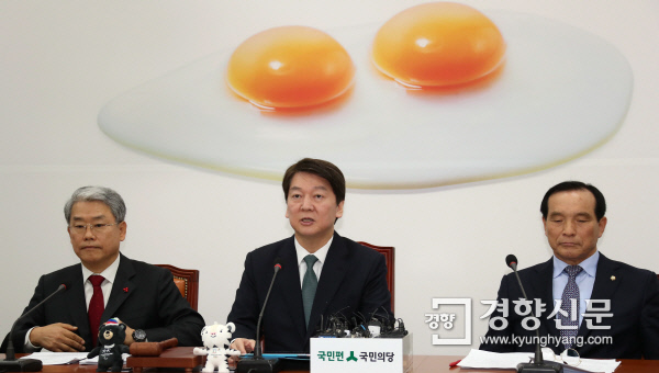 국민의당 안철수 대표가 1월 5일 국회에서 열린 최고위원회의에서 발언하고 있다. /김기남 기자