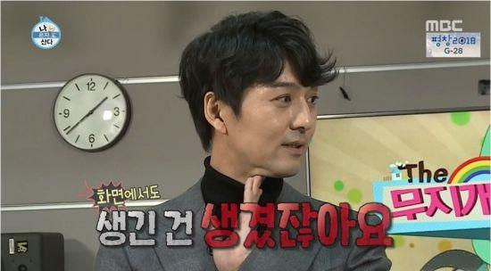 '나혼자산다' 이필모 / 사진=MBC 방송 화면 캡처