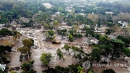 대형 산사태 덮친 캘리포니아 몬테시토 [로이터=연합뉴스]