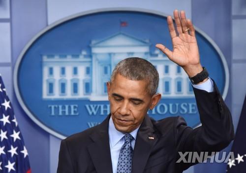 버락 오바마 전 미국 대통령 [신화=연합뉴스 자료사진]