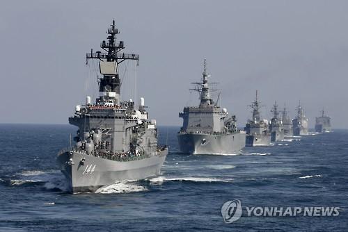 일본 해상자위대 관함식 [EPA=연합뉴스 자료사진]
