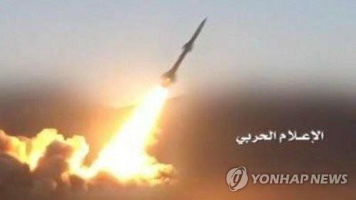 예멘이 작년 11월 발사한 탄도미사일[연합뉴스 자료사진]