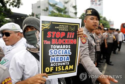 이슬람 방어전선 회원의 페이스북 차별 반대 시위[로이터=연합뉴스]