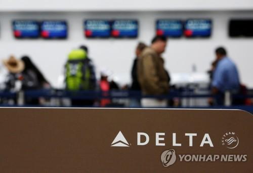 중국 당국 항의받은 델타항공 [로이터=연합뉴스]