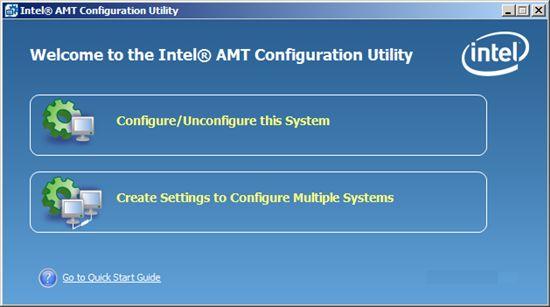 인텔 AMT 구성 유틸리티. 인텔CPU의 AMT 기능을 사용하는 컴퓨터를 처음 설치할 때 접속 가능한 사용자와 네트워크 접근 권한 등을 설정할 때 필요한 툴이다.