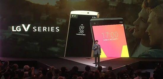 독일 베를린 마리팀 호텔에서 LG V30을 공개하는 조준호 전(前) LG전자 MC사업본부장 사장.(사진=지디넷코리아)