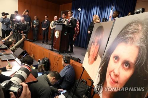 쇠사슬을 묶인 13남매 사건 브리핑하는 미국 검찰 [로이터=연합뉴스]