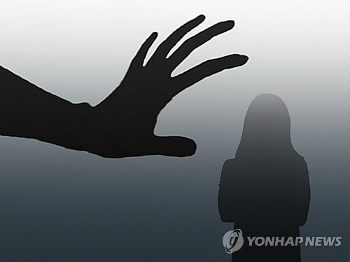 성폭행 일러스트 [연합뉴스 자료사진]