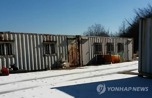 유골 수만 기가 방치된 컨테이너 [연합뉴스 자료사진]