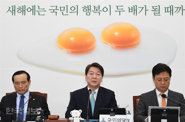 안철수(가운데) 국민의당 대표가 26일 오전 서울 여의도 국회에서 열린 최고위원회의에서 모두 발언을 하고 있다. 배우한 기자
