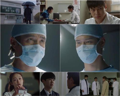 【tvN提供]