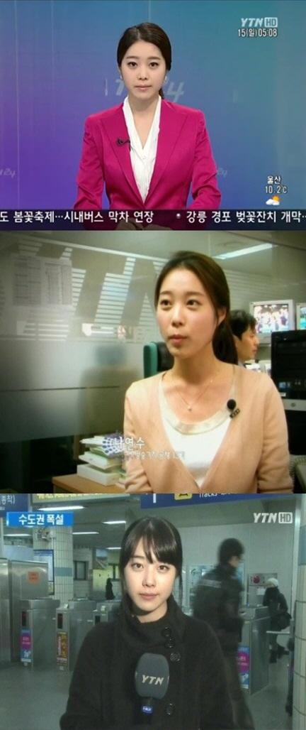 00dcdd06edc 나연수 앵커' 기자 시절 미모 어땠길래? '이민정 도플갱어' 뉴스 진행 ...
