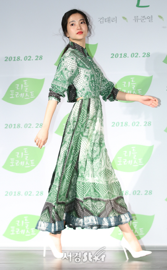 #영화 ♥ 김태리, '허리가 살짝 보이는 드레스' (리틀 포레스트 제작보고회)