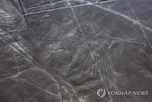 페루 나스카 문양 항공 사진 [AP=연합뉴스 자료 사진]