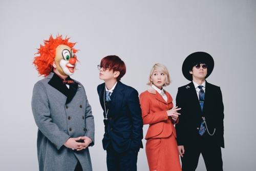 일본 록밴드 세카이노오와리, 평창올림픽 테마곡 발표