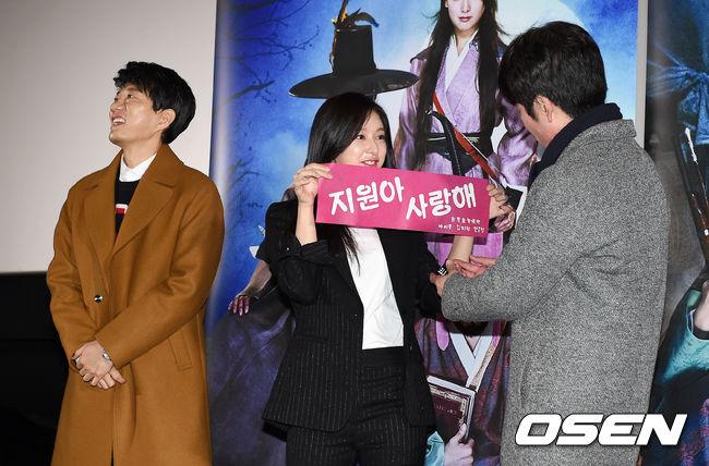 [사진]김지원, '지원아 사랑해, 팬들이 준비해 줬어요'