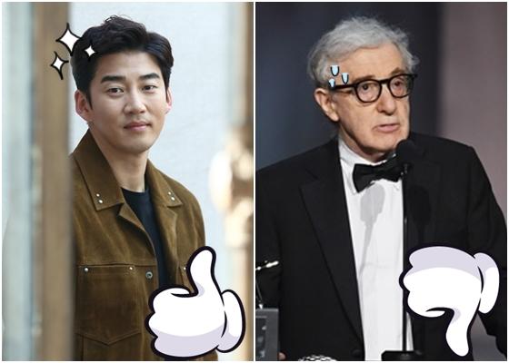 [업앤다운]첫 연기상 수상한 윤계상 vs 위기의 우디 앨런