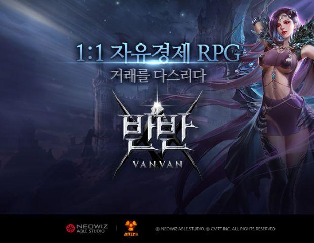 #게임 ♥ 네오위즈, MMORPG '반반' 사전예약 시작