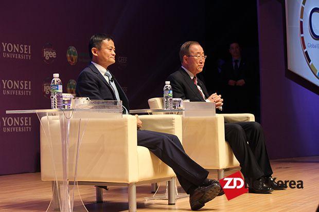 마윈 알리바바그룹 회장(왼쪽), 반기문 전 유엔 사무총장.