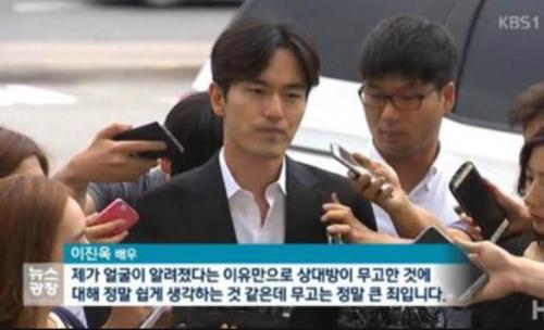 1심 무죄 배우 이진욱 '성폭행' 고소녀, 2심 유죄..法, 징역8월에 집유 2년