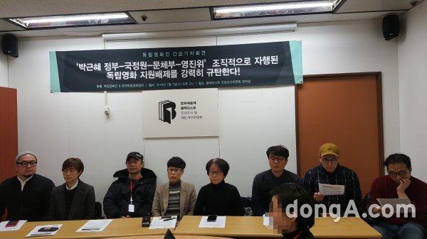 """[독립영화인 기자회견] 문정현 감독 """"조직적 지원 배제 알고 모멸감 느껴"""""""