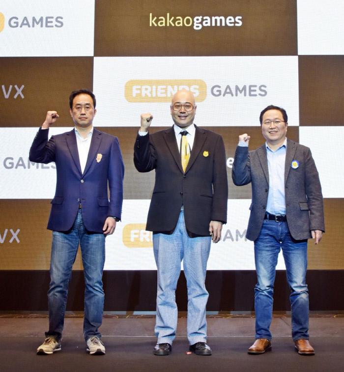 #게임 ♥ 카카오게임즈, 직접 개발 나선다..'프렌즈 게임즈' 설립